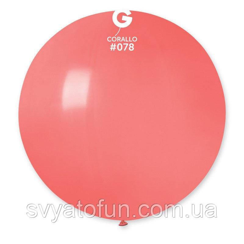 """Латексный воздушный шарик 31"""" пастель 78 коралловый 1шт Gemar"""