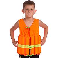 Жилет спасательный детский (11-14 лет) PL-3383-16 Оранжевый