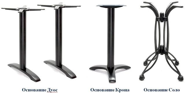 Обновился модельный ряд оснований для столов. Поступили на склад подстолья для столов Дуос, Крона и Соло