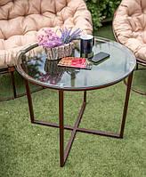 Столик Кингстон магазин дачной мебели