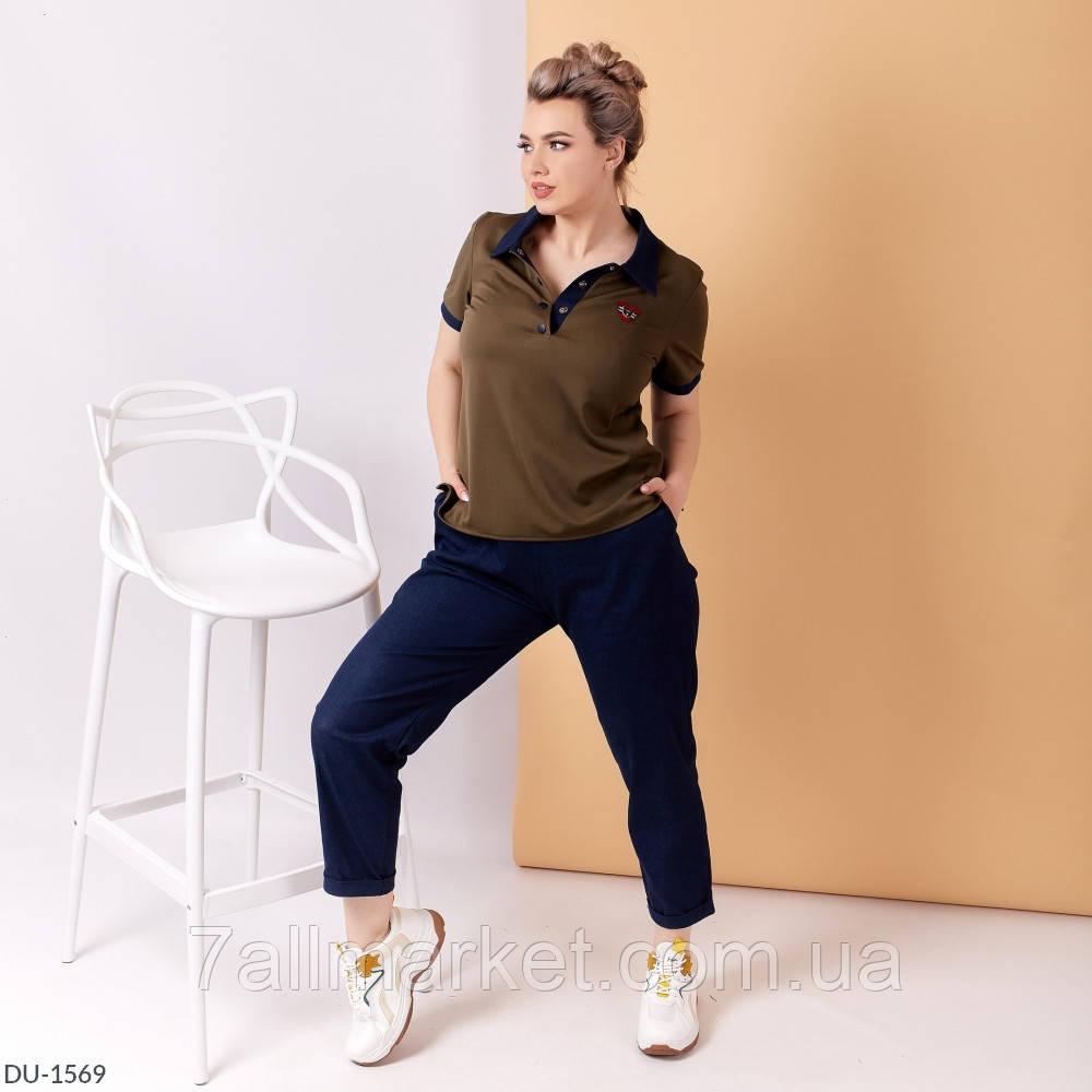 """Костюм 2-ка женский брючный мод: 4084 (48-50, 52-54, 56-58) """"ALISA"""" недорого от прямого поставщика АР"""