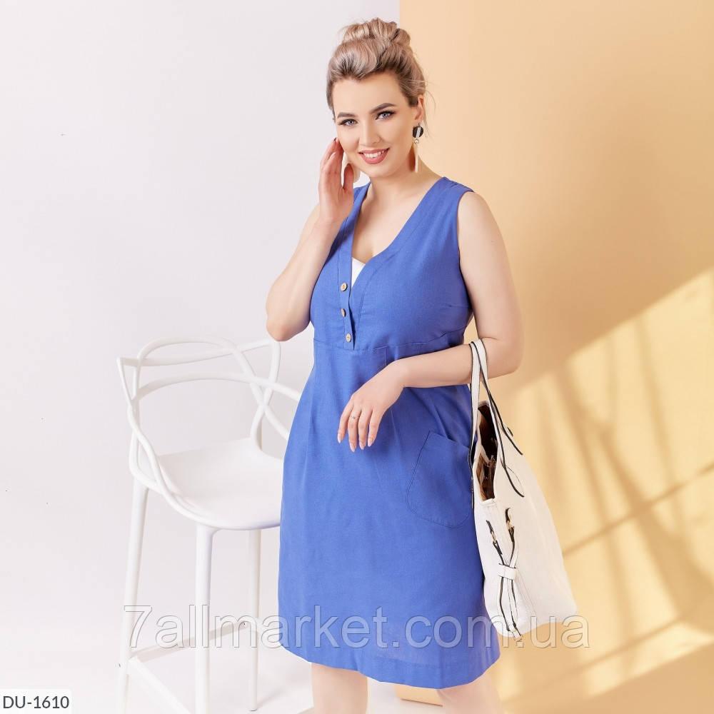 """Платье женское льняное мод: 4092 (50, 52, 54, 56) """"ALISA"""" недорого от прямого поставщика"""