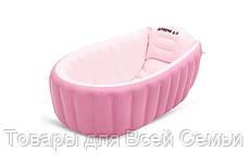 Надувная ванночка Intime Baby Bath Tub (Розовая)!Хит цена, фото 2