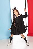 Школьное детское платье из комбинированных тканей 110 PaMaranchi