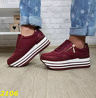 """Стильные женские кроссовки на высокой платформе """"Лара"""""""