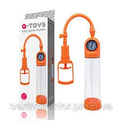 Помпа для увиличения  пениса TOYFA A-Toys, Силикон, Прозрачный, 20 см