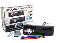 Автомагнитола 1069 (FM, USB, SD, AUX, 2 выхода)