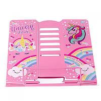 Подставка для книг Unicorn, розовая, металлическая, YES