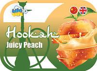 Кальянный ароматизатор Juicy Peach (Сочный персик)