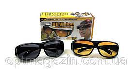 Очки солнцезащитные, антифары, антиблик HD Vision
