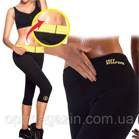 Бриджі шорти для схуднення Hot Shapers, фото 2