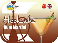 Кальянный ароматизатор Rum Martini (Ром Мартини)