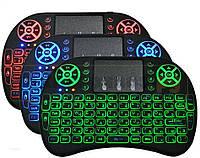 Клавиатура беспроводная Rii Mini i8 Backlit с подсветкой, русская клавиатура