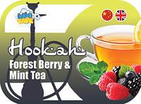 Кальянный ароматизатор Forest Berries & Tea with Mint (Лесные ягоды и чай с мятой)