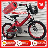 Детский двухколесный велосипед от 4 лет колеса 16 дюймов МАГНИЕВЫЙ ЛЕГКИЙ TT001 Красный Крутой детский велик