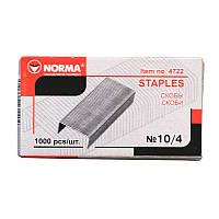 Скобы для степлера 10 Norma 1000шт 4722