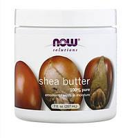 Масло Ши (карите) натуральное, Now Foods,, 207 мл