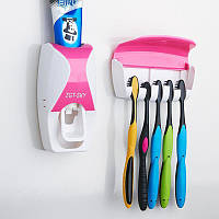 Диспенсер дозатор для зубной пасты и щеток автоматический ZGT SKY ОРАНЖЕВЫЙ! Хит продаж