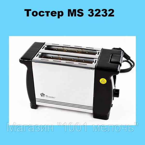 Тостер MS 3232