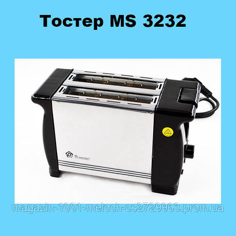 Тостер MS 3232, фото 2
