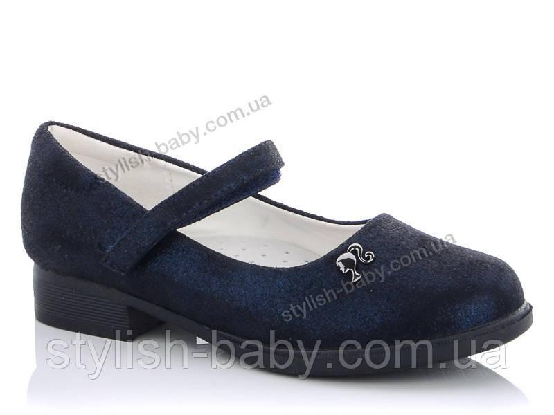 Детская обувь 2020 оптом в Одессе. Детские туфли бренда Yalike для девочек (рр. с 31 по 37)