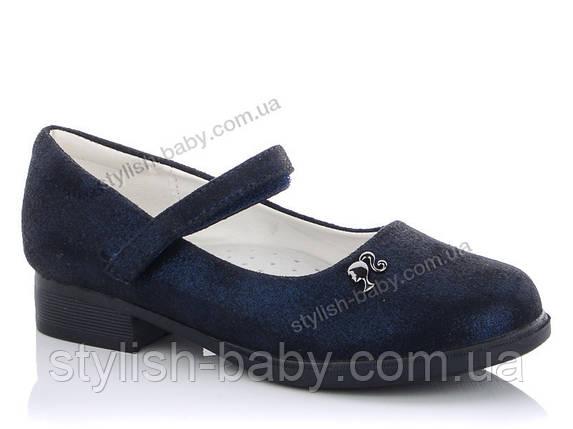 Детская обувь 2020 оптом в Одессе. Детские туфли бренда Yalike для девочек (рр. с 31 по 37), фото 2
