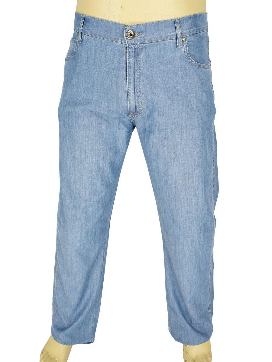 Світлі чоловічі джинси L 615 P / 5511 у великому розмірі