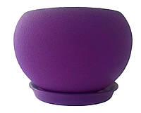 """Цветочный горшок 2 л """"Шар"""" шелк фиолетовый керамический."""
