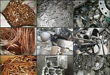Лом цветных металлов ЦЕНЫ ЖМИ !!