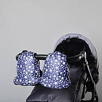 Муфта рукавички раздельные, на коляску / санки, универсальная, для рук (цвет темно-синий, принт - звезды)