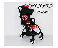 Детская прогулочная коляска YOYA 165 МИННИ ОРИГИНАЛ