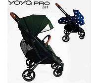 Детская коляска 2в1 YOYA 2В1 PRO 2020