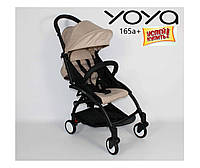 Детская прогулочная коляска YOYA 165 бежевая