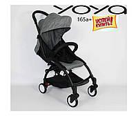 Детская прогулочная коляска YOYA 165 а+серая