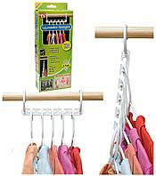 Вешалка органайзер для одежды  Wonder Hangers Набор 8 шт