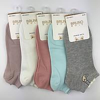 Шкарпетки бавовняні жіночі короткі BRUNO р.36-40