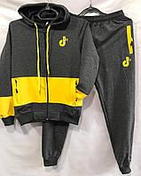 """Спортивный костюм детский """"Tik Tok"""". Возраст 8-12 лет. Темно-серый с желтым. Оптом"""