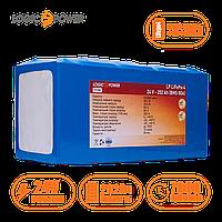 Литиевый Аккумулятор для ибп,машины,мопеда и др. LP LiFePo-4 24 V - 202 Ah (BMS 80A)