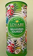 Чай Lovare Багамский саусеп 80 г зеленый, фото 1