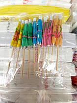 Топперы зонтики