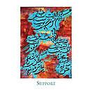 Rumi's Gift Oracle Cards/ Оракул Дар Румі, фото 3