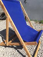 Кресло шезлонг Ясень  деревянный складной для пляжа и бассейна Оксфорд