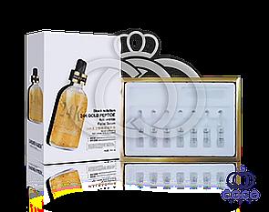 Омолаживающие ампулы для лица с коллоидным золотом 24 K ( 7 штук)