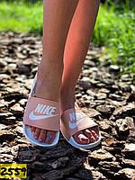 Женские шлепанцы Nike розовые,Найк сланцы розовые шлепки 36 размер стелька 23 см