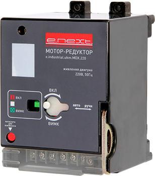 Мотор-редуктор e.industrial.ukm.250.MDX.220, 220В