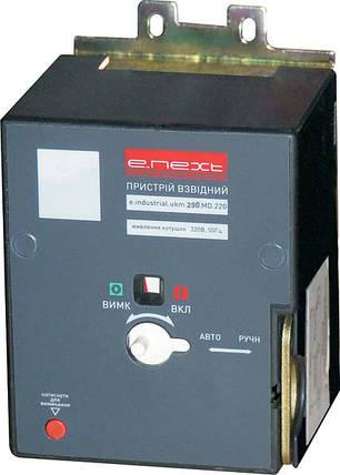 Мотор-редуктор e.industrial.ukm.250Sm/250SL.MD.220, фото 2