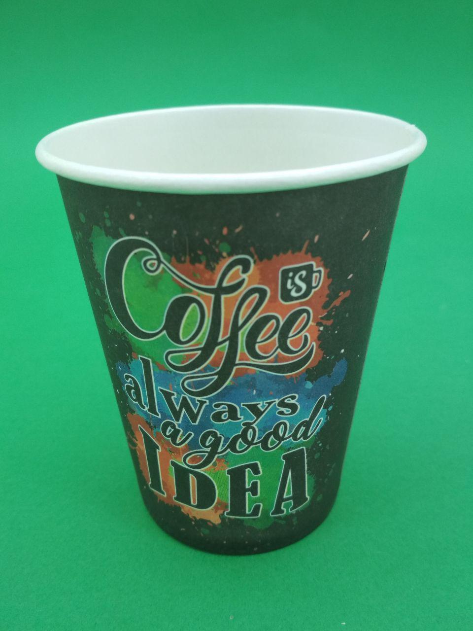 Стакан бумажный для кофе и чая 250 мл №5 Ночь (50 шт)