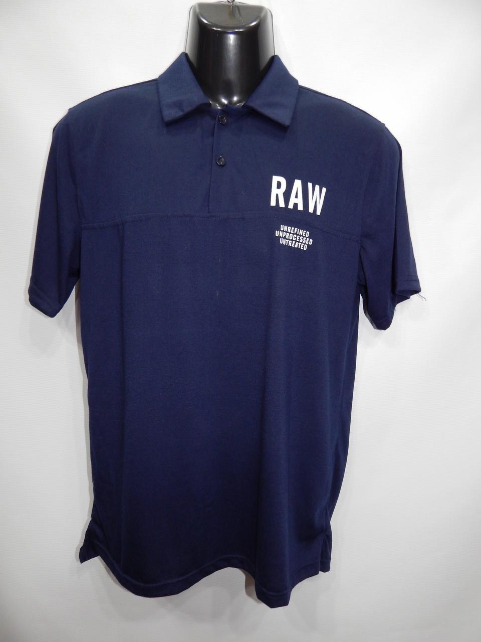 Мужская футболка поло Holdwell  р.50 331мф