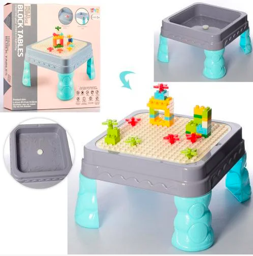 Игровой столик - песочница с конструктором