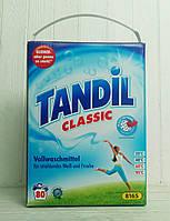 Стиральный порошок Tandil Classic 80 стирок 5,2кг Германия